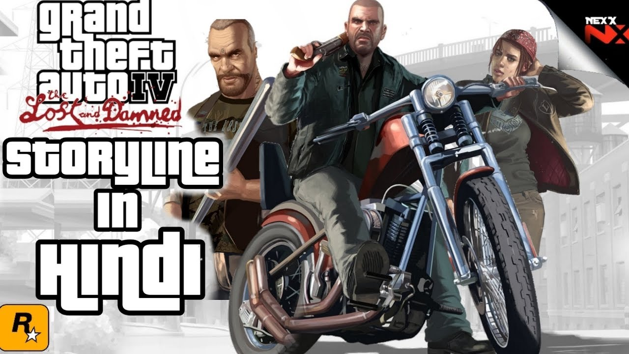 GTA 4 The lost and damned video game Story explained in HINDI