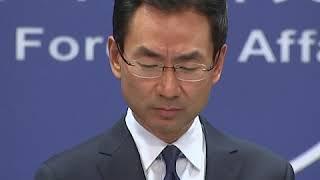 佩洛西有关香港声明引发中国不满