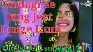 Zindagi se jung jeet lenge hum old is gold superhit latest dj jbl mix