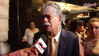 01a4fd087c60e فيديو.. انتشال التميمي  مهرجان الجونة ينقل الأفلام العربية إلى العالمية ·  المواطن