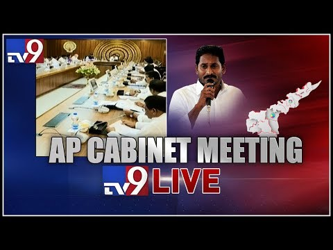 AP Cabinet Meeting LIVE || CM YS Jagan || Velagapudi - TV9