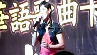 rini singing contest 2012