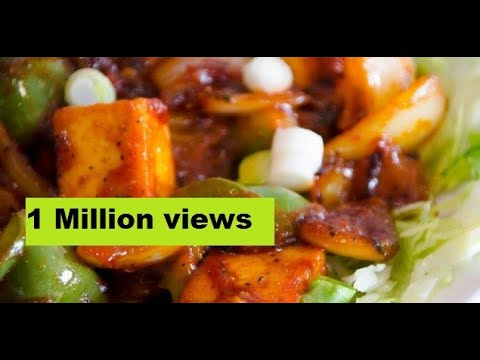Chilli paneer recipe by sanjeev kapoor inspiration hindi youtube chilli paneer recipe by sanjeev kapoor inspiration hindi forumfinder Images