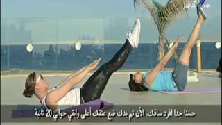 صباح البلد - تمارين رياضية بسيطة للقضاء على آلام الظهر نهائياً