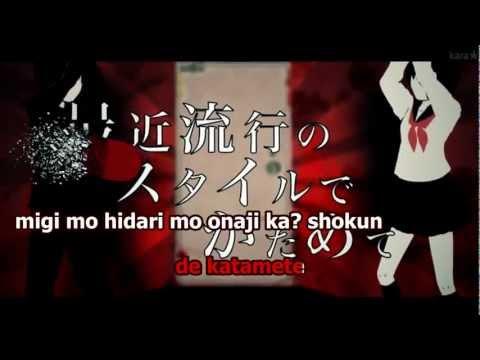 【Karaoke】 Propaganda ★on vocal★ カラスヤサボウ