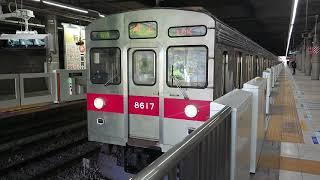 5月6日青葉台駅 東急8500系 8617F 発車