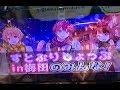 【莉犬・さとみ・るぅと】すとぷりしょっぷ!梅田 メッセージ動画【12月】