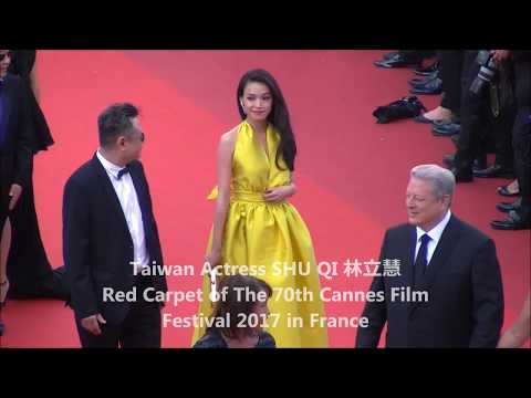 Taiwan Actress SHU QI 林立慧 at Cannes Film Festival 2017