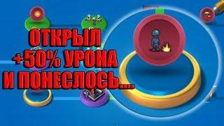 BOOM BEACH +50% к УРОНУ ВОЙСК!