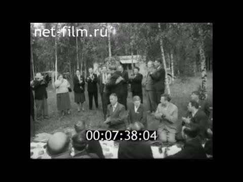 1965г. Ельня. встреча ветеранов партизанских полков. Смоленская обл