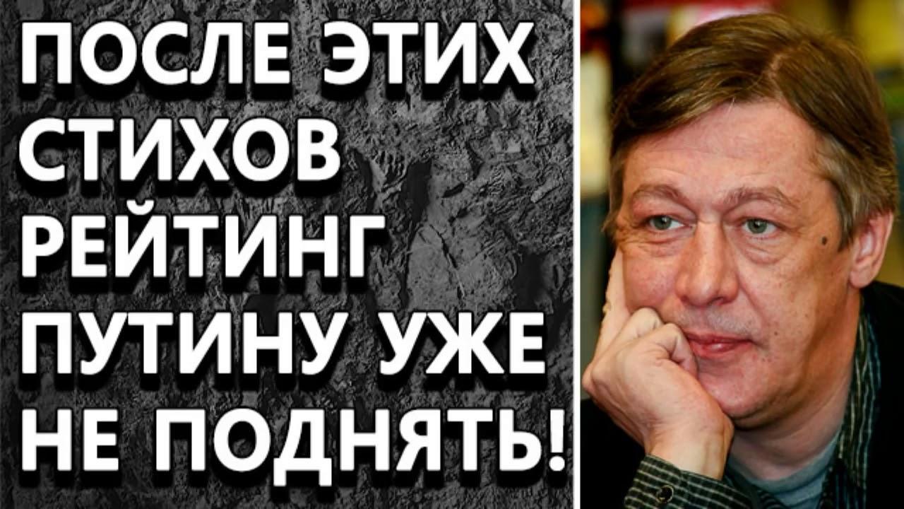 Михаил Ефремов стихи Видео!  wwwfassennetВидео сёрфинг