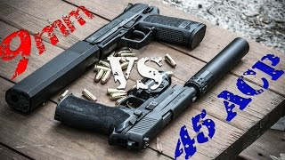 Dedicated vs multi-caliber suppressor