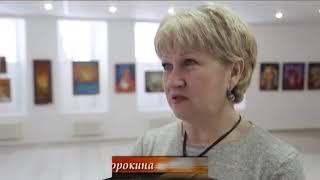 """""""Доброе утро"""" 12 01 2018 О Выставке Сорокиной Ж."""