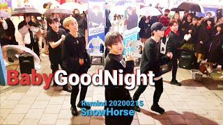 20200215_Remind☔??《B1A4_BabyGoodNight》#Because(#비커즈) 비원에이포#잘…