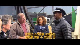 덴젤워싱턴의 플라이트_비행기 추락 촬영영상 공개