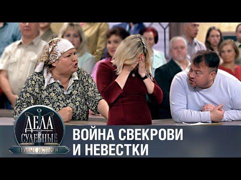 Дела судебные с Еленой Кутьиной. Новые истории. Эфир от 19.12.19