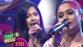 Chat & Music - (2020-01-17) | ITN Thumbnail