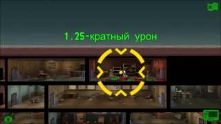 Продолжаем играть в Fallout Shelter на компьютере, миссия Испытание - игровое шоу