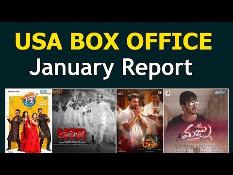 tollywood-usa-box-office-january-2019-report- -box-office-collections- -tollywood- myra-media
