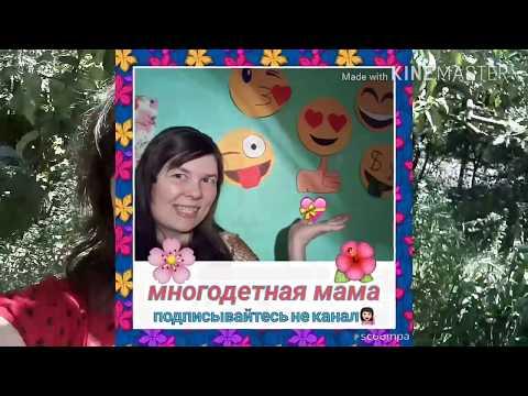 Одесса: отель Виктория ,, Аркадия,, как мы устроились💁