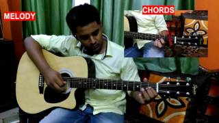 One Direction You and I cover(Melody+Chords)