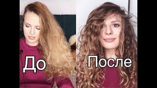 видео Для вьющихся волос