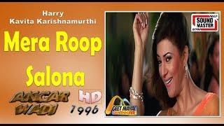 Mera Roop Salona ((Sound Master Jhankar)) Angaar Wadee(1996))_with GEET MAHAL