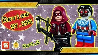 LEGO Super Heroes Sheng Yuan Bootleg SY295 Part 2  Review