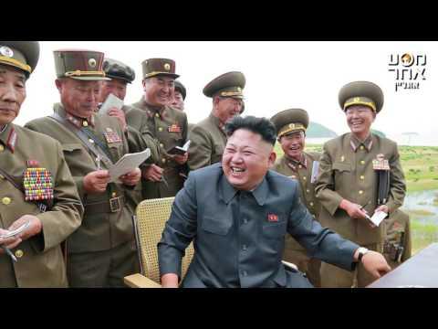 מסע TV   צפון קוריאה