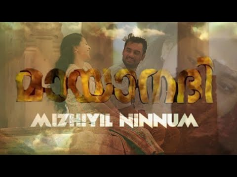 Mayaanadhi | Mizhiyil Ninnum VideoSong | Aashiq Abu | Rex Vijayan| Shahabaz Aman| Tovino | Aishwarya
