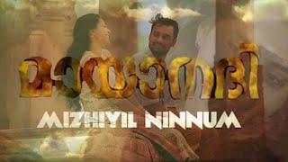Mayaanadhi   Mizhiyil Ninnum VideoSong   Aashiq Abu   Rex Vijayan  Shahabaz Aman  Tovino   Aishwarya