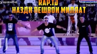 Styopa ft. Ryder, Professor M., Шикорчи, Simpo & Farid - Дунёи ҷавонӣ (Пешвои Миллат) (RAP.TJ)
