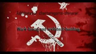 Anthem of the Armenian SSR (With English Subtitles!!!)