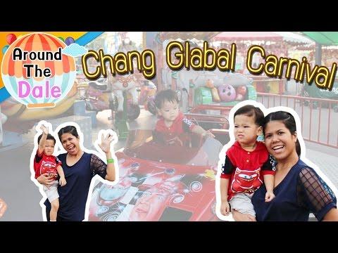 น้องเดลตะลอนทัวร์ Chang Global Carnival | Dale On Tour | เล่นสวนสนุกครั้งแรก