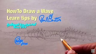 Learn How to draw a Wave tips Paul Carter