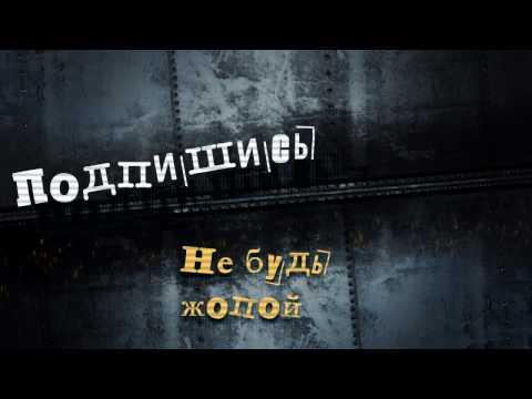 Интро канала Будущий Режиссер Подпишись Рекламный ролик