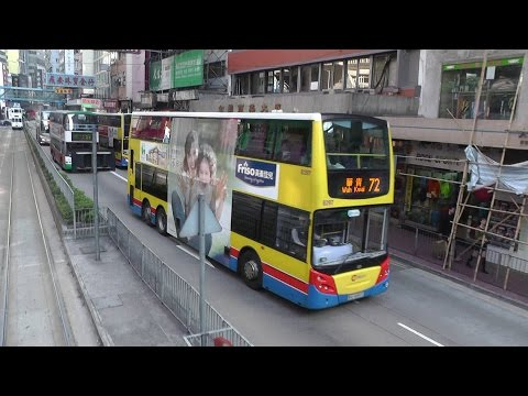 Hong Kong & Kowloon Buses - mainly 3 Axle Double Deckers