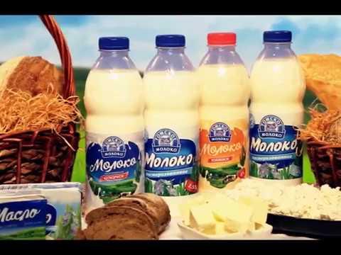 Томское молоко