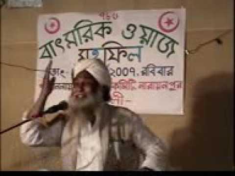 Maulana Sawkat Ali Saheb Waz- Nrayanpur
