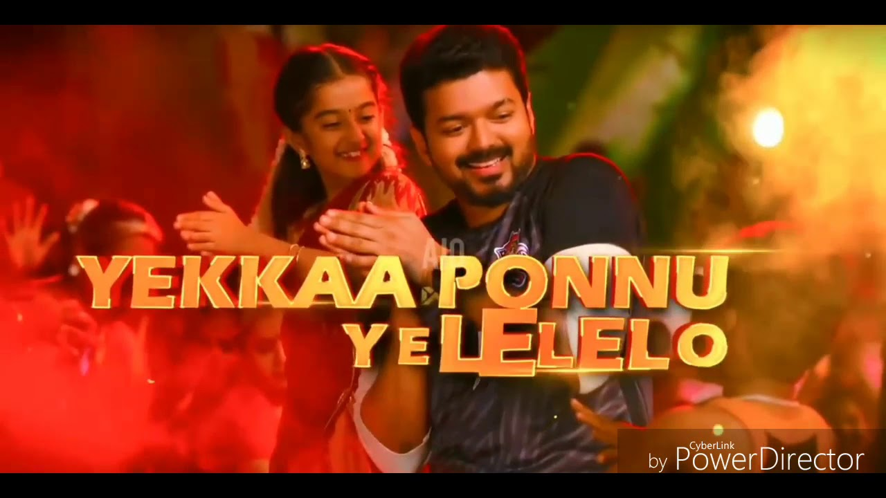 Bigil official song - YouTube