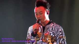 陳奕迅 Eason Chan - 任我行 @ 20131007 adidas unitealloriginalsparty