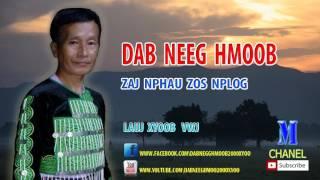 Dab Neeg Hmoob 2017 - Zaj Nphau Zos Nplog Neeg Tuag Coob Kawg [นิทานม้งใหม่ 2017]
