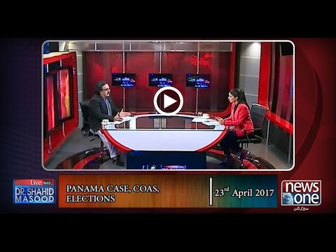 Live with Dr.Shahid Masood | 23-April-2017 | Panama Leaks | Elections | COAS