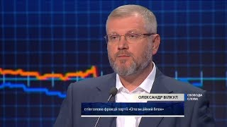 Вилкул: Закон о реинтеграции не приведет к окончанию войны на Донбассе