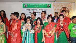 shadhinota dibosh french bangla school thumbnail