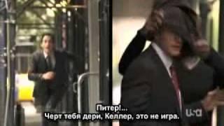 White Collar   2x14   Promo rus sub