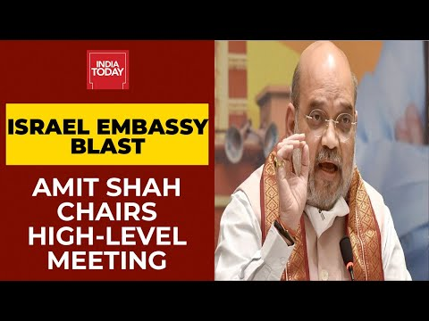 Israel Embassy Blast: Home Minister Amit Shah Chair High-Level Meeting Over Embassy Explosion
