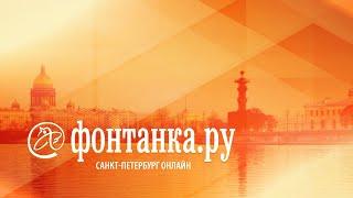 «Итоги недели» с Андреем Константиновым 27.08.2021