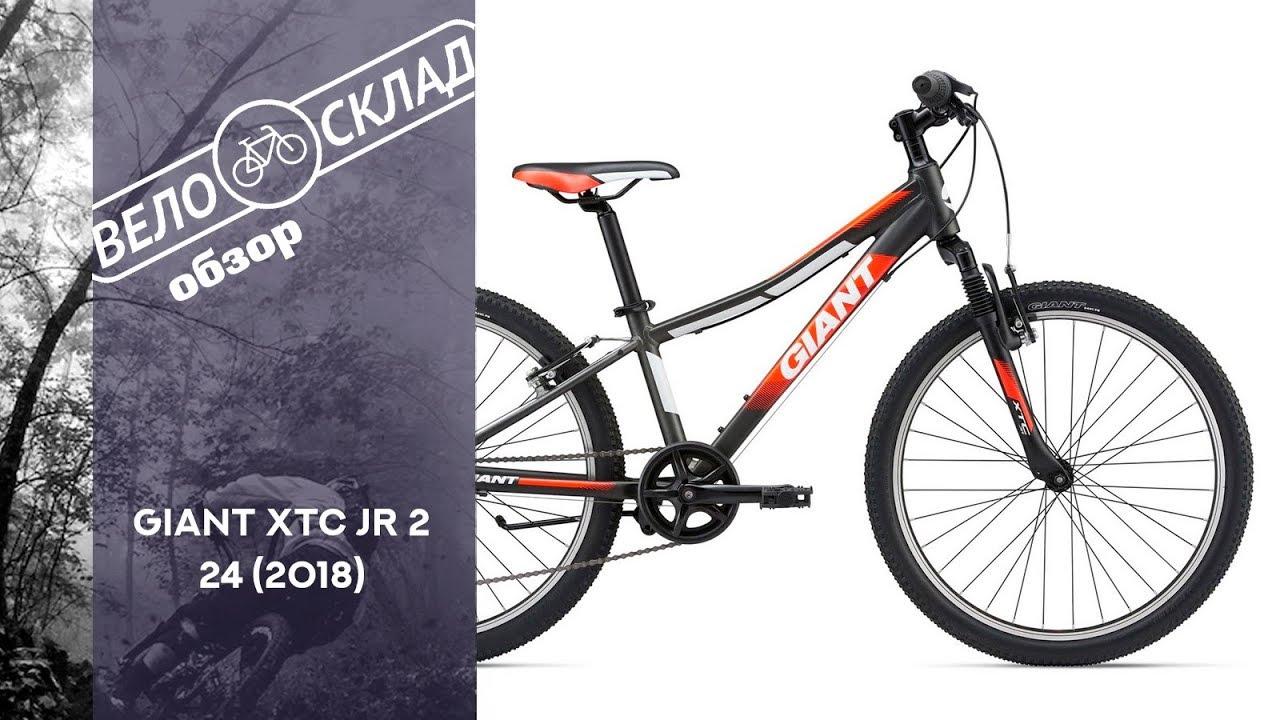 390178a6109 Обзор велосипеда Giant XTC Jr 2 24 (2018) - YouTube