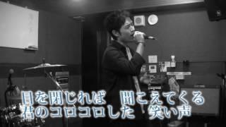 浦島太郎(桐谷健太) 海の声 歌詞付き Cover